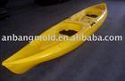 plastic kayak,canoe,boat