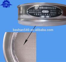 ISO3310-1 200mm standard stainless steel Test sieve