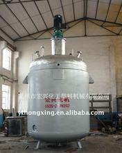 Best Sellers 5000litre epoxy resin reactor
