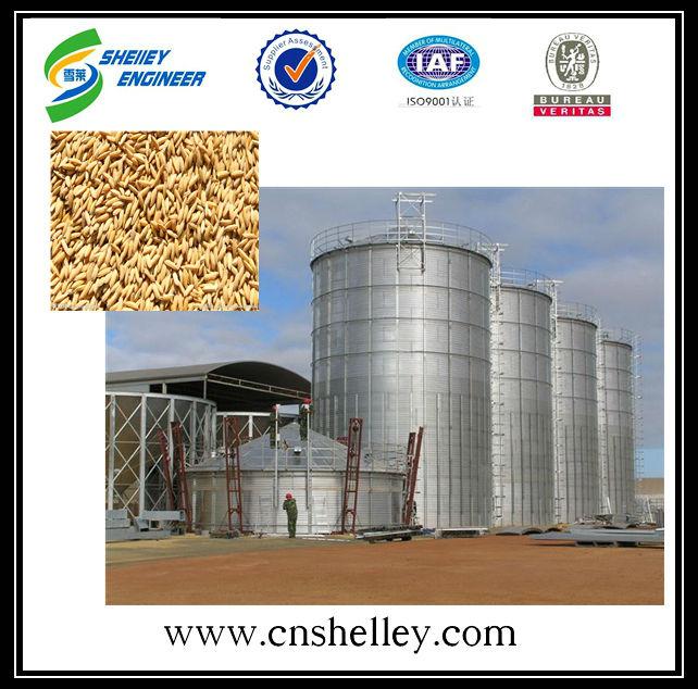 Corrugado de acero harina de soja de almacenamiento de grano tight Silo
