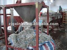 Waste Plastic PE, PP film washing line