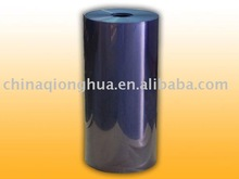 Folding box packing transparent printing pvc film