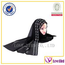 Wholesale dubai hijab