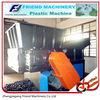Plastic Shredder/Plastic crusher/Plastic Crushing Machine