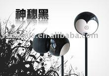 V-982A mp3 headset