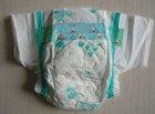 colorful PE back sheet baby diaper