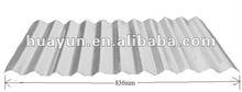 Grade 1100 / 8011 H14 aluminium roofing / sheet