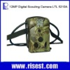 Automatic Infrared Hunting Camera with MMS Function Via GSM