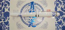 blue and white porcelain ball pen