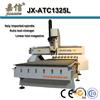 JX-ATC1325L ATC cnc engraving woodworking machine