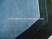 2015 shaoxing textile high quality pure cotton 11oz slub denim, jean fabric
