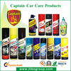 Captain interior car care products