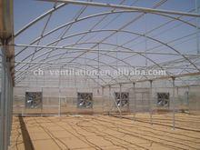 Poultry Farming Equipment(Chosen Brand)
