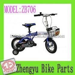 child bicycle /bicicleta/ children bicycle/kid bike