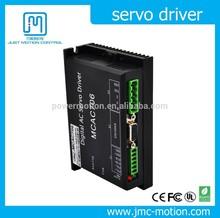 digital AC 200W servo drive ac drive MCAC706