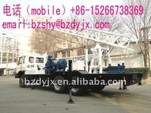 BZC350 water well drilling rig