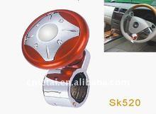 matel car steering knob
