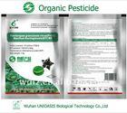 Organic Vegetable Biological Pesticides with PrGV & Bt