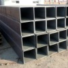 Square and Rectangular hollow pipe