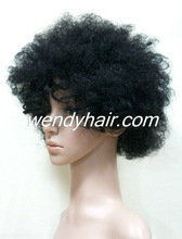 Synthetic short bob wigs for black women African American