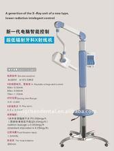Supply dental x-ray unit(LC-X2)