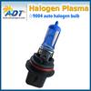 economic and cheaper Auto Halogen Bulb 12v 65w 9004(HB2) auto head lamp
