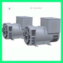 12V AC brushless alterantor generator