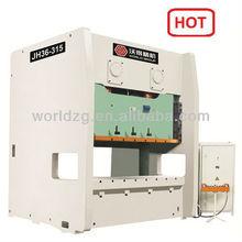 h frame mechanical press(JH36)