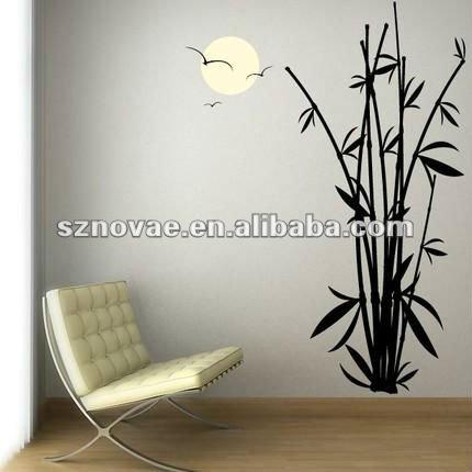 G236 Fashion Large Bamboo Design Wall Art Stickers