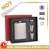 jagermeister stainless steel hip flask gift set