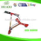 Cool Scooter bike/machine 3 wheel scooter HOT