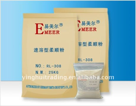 Cationic textile chemical RL-309
