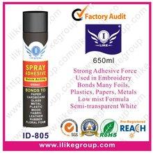 Temporary Spray Adhesive