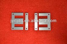 EI-41 Silicon Steel Transformer Core