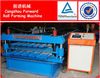 Double Layer Corrugated Profile Roofing Roll Forming Machine