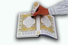 Original Quran Reciter Pen With Tajweed/Tafsir/Story/Reasons of Revelation