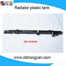 auto radiator plastic tank for car ACURA MDX,OEM:19010RDJA51