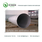 austenitic stainless steel pipe large diameter