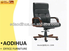Shunde leather and wood armchair HL-1008