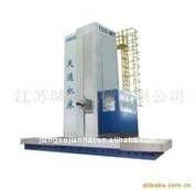 Fanuc/Siemens system 230mm spindle diameter horizontal cnc boring machine CFBR230