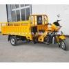 water motorbike/rickshaw tricycle/three wheel motorcycle