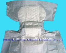absorbent adult diaper pad