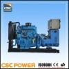 On sale!! CSCPower 193 KVA with cummins engine Marine Diesel Generator Sets