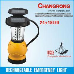 solar rechargeable emergency lantern