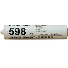 factory of silicon sealants 598 RTV Silicon 598 RTV silicon 598