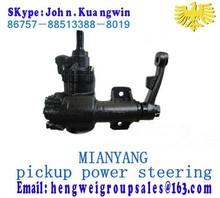 the best Mianyang pickup Power Steering Gear