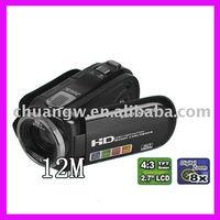 "3.0"" LCD 12.0 MP Digital Video Camera"