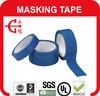 Rubber Masking Tape