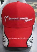 Cap with mesh visor & rubber print, branding cap