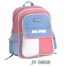 2012 colorful school bag
